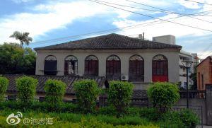 仓前天主堂(原法国领事馆)拍摄:池志海/2011
