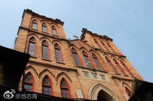 苍霞洲基督堂(拍摄:池志海/2011)