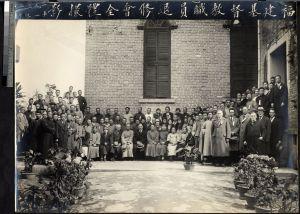 1932年福建基督教职员退休会于天安堂的合影,可见局部细节(来源:Yale University. Divinity School. Day Missions Library)