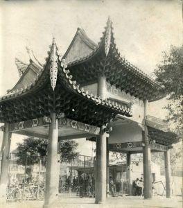 文昌阁门楼(来源:福州一中)