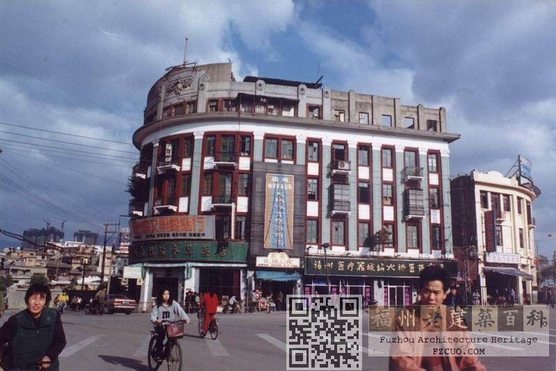 中国国货公司,约拍摄于20世纪80年代(拍摄:火燄山)