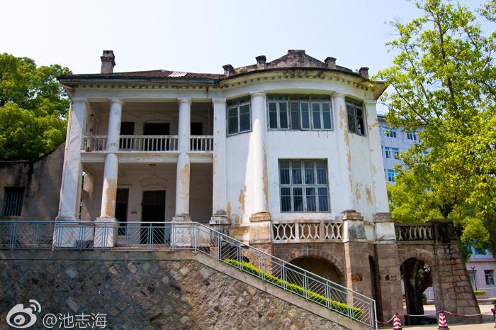 美国驻福州领事馆办公楼