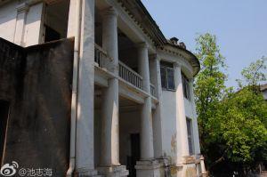 美国驻福州领事馆入口(拍摄:池志海/2011.5)