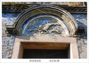 陈绍宽故居(拍摄:池志海/2011.10)