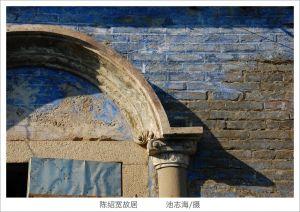 陈绍宽故居欧式元素(拍摄:池志海/2011.10)