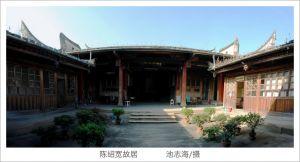 陈绍宽故居花厅(拍摄:池志海/2011.10)