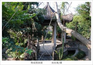 陈绍宽故居后花园亭子(拍摄:池志海/2011.10)