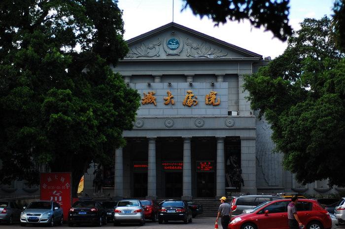 民国福建省政府(拍摄:池志海/2011)