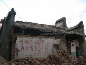 火帝庙(拍摄:红衣棒糖人/2011.7)