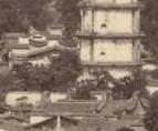 1876老照片里的火帝庙(来源:哈佛大学图书馆)
