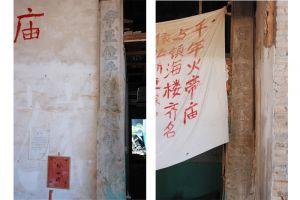 火帝庙石柱(拍摄:小飞刀)