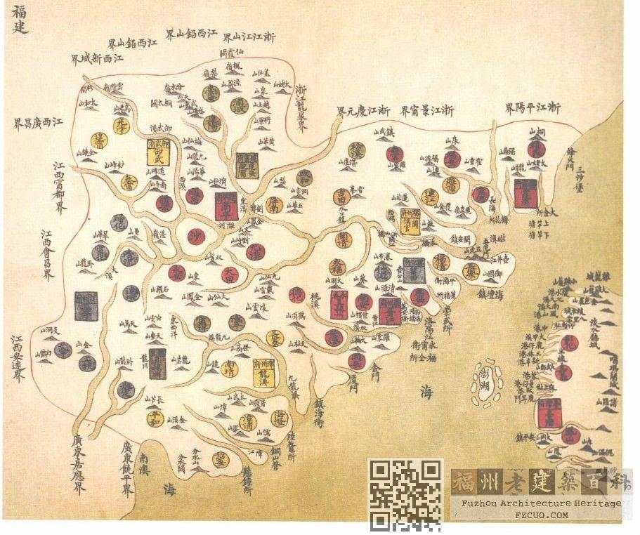 福州老建筑百科