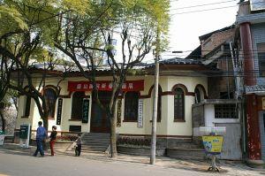 2007年拍摄的鲁贻图书馆,作为烟山画院及仓山区文联使用(来源:林轶南摄于2007年)