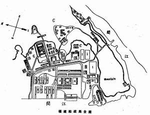 船政局总平面图