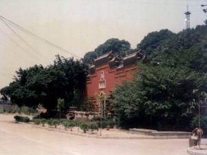 昭忠祠远景(1991)