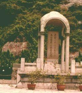 1984年重修后的碑亭