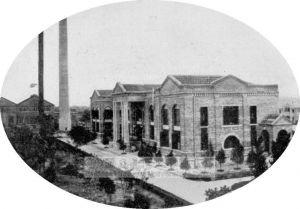 电气公司(国立台湾大学图书馆)