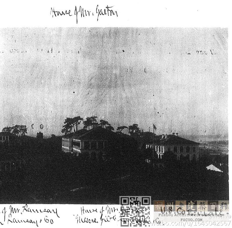 悬挂美国国旗的爱国路2号(来源:《美国驻中国福州领事馆领事报告(1849-1906)》)