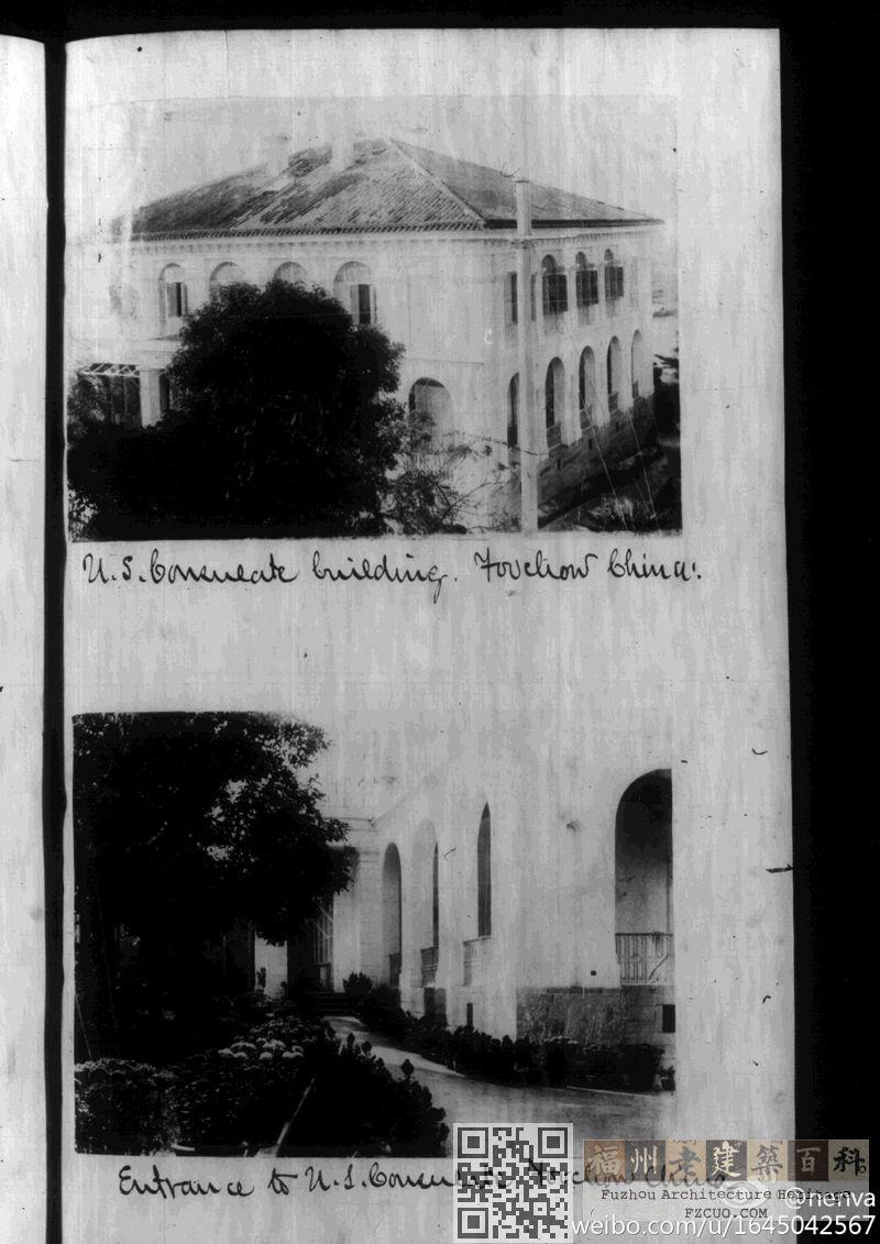爱国路2号正入口(来源:《美国驻中国福州领事馆领事报告(1849-1906)》)