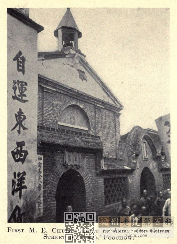 真神堂旧照(来源:《Eighteen capitals of China》)