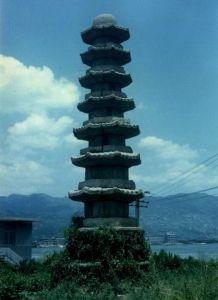 1993。火燄山