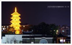 乌塔夜景(拍摄:池志海/2011))