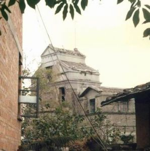电梯机房 火燄山 1995