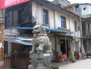 石狮后面就是瀛洲寺的原址,民国时黄展云在这里设立【营前模范村】村部