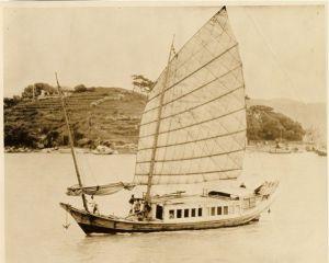 1930年拍的【圆山水寨】大屿岛