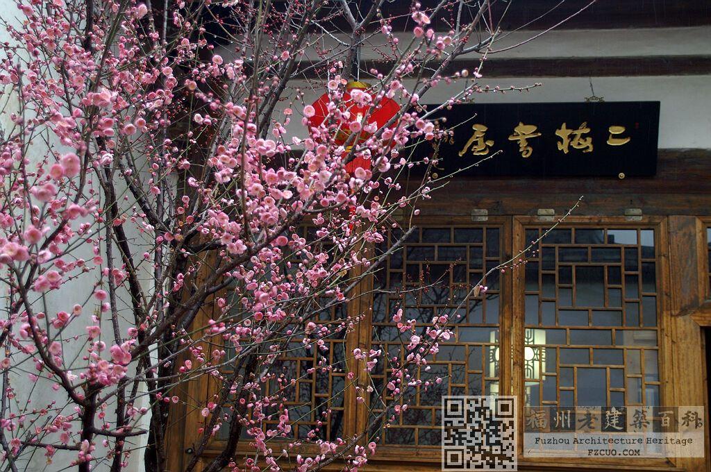 修复后的二梅书屋(拍摄:nenva)