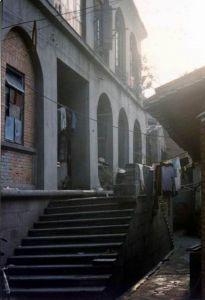 正面入口  火燄山  1994