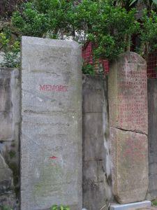 昭忠祠  拍摄:leocobra  2012.03