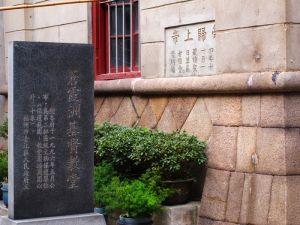苍霞基督堂  拍摄:leocobra  2012.02