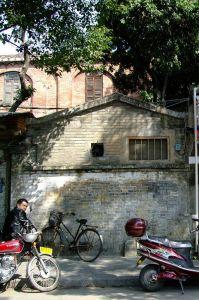 公园路15号(拍摄:nenva,2009年2月)