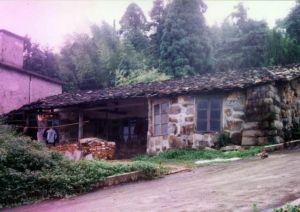 恒约翰别墅  火燄山,1993
