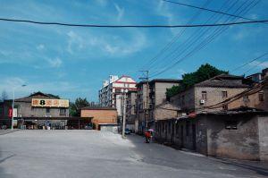 复园路25号(拍摄:池志海/2011)