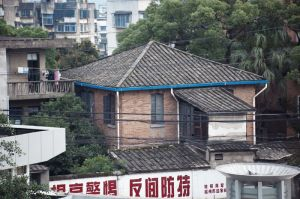 宝树园(拍摄:池志海/2012)
