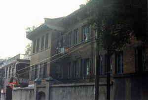 协和建筑部驻地之一:卫理公会总部 火燄山 1995