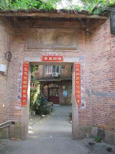 象山里4号门楼(拍摄:nenva,2012年5月)