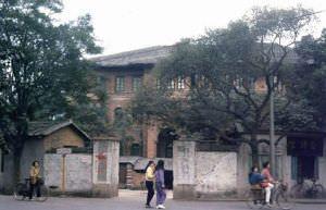 马高爱医院 火燄山 1994