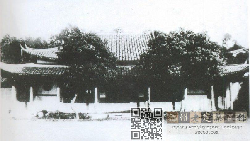 五十年代的华林寺大殿(来源:《福州旧影》)