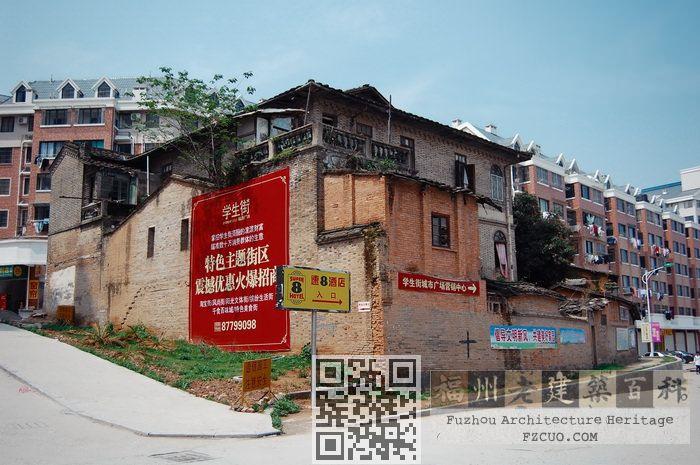 林森公馆(拍摄:池志海/2011)