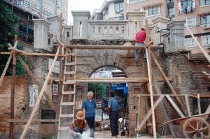林森公馆翻修中(拍摄:池志海/2012/6)