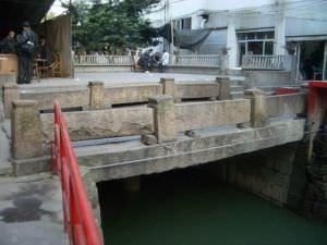 高峰桥 火燄山 2008