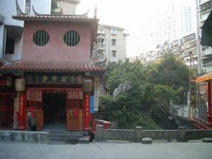 玄帝亭 火燄山 2008