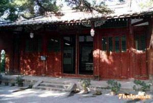 祠厅 来自海西旅游网