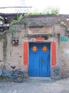 金峰别墅入口
