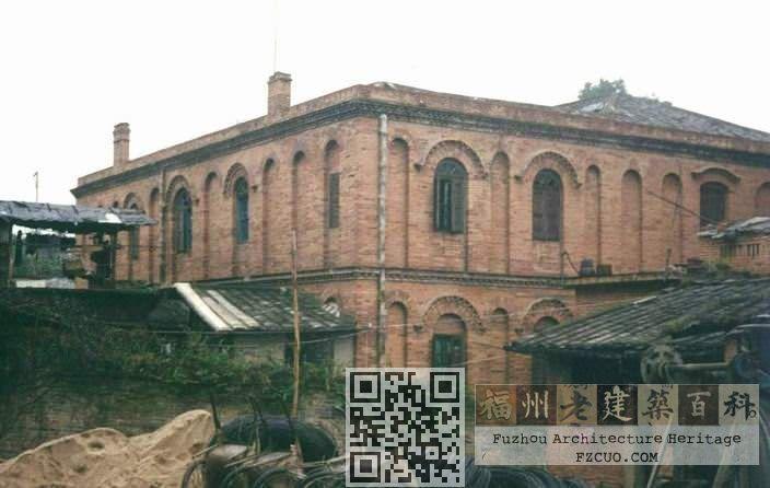 碩園 火燄山 1994