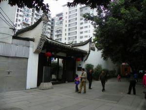 大门 火燄山 2012