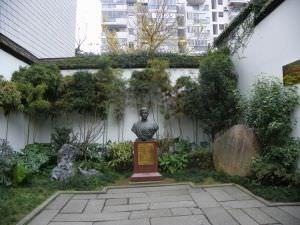 入口庭院 火燄山 2012